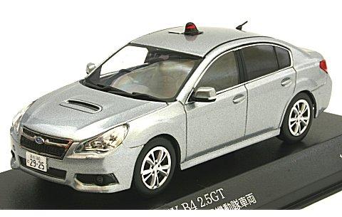 スバル レガシィ B4 2.5GT 2014 高知県警察交通部交通機動隊車両 (1/43 レイズH7431407)