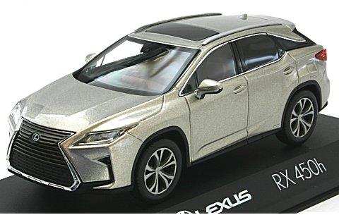 レクサス RX450h ソニックチタニウム (1/43 京商KS03665T)