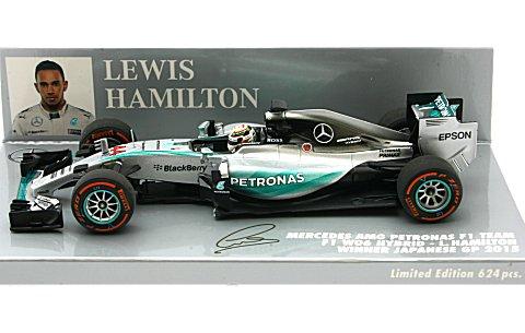 メルセデス AMG ペトロナス F1 TEAM W06 HYBRID L・ハミルトン 日本GP 2015 ウイナー (1/43 ミニチャンプス410150344)