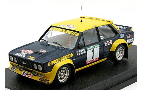 フィアット 131 アバルト 1977 ポルトガルラリー 5位 (1/43 トロフューRRal44)