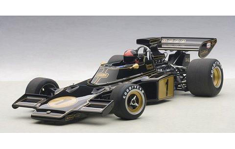 ロータス 72E 1973 No1 エマーソン・フィッティパルディ (ドライバーフィギュア付き) (1/18 オートアート87328)