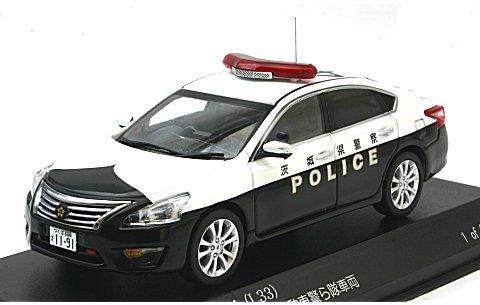 ニッサン ティアナ (L33) 2016 茨城県警察地域部自動車警ら車両 (1/43 レイズH7431606)