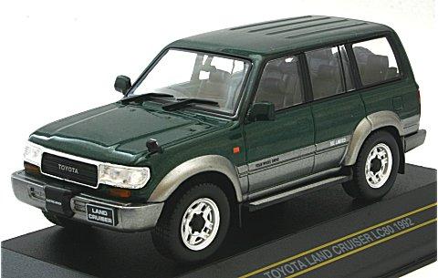 トヨタ ランドクルーザー LC80 1992 グリーン/グレイ (1/43 ファースト43 F43-060)