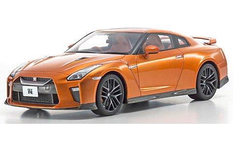 ニッサン GT-R 2017 オレンジ (1/18 京商KSR18020OR)